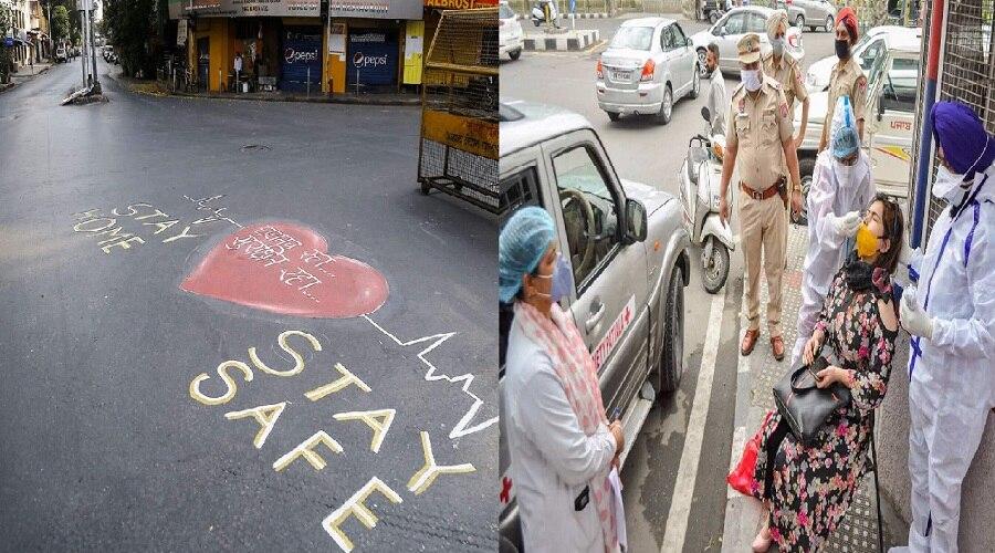 नहीं थम रहा कोरोना, महाराष्ट्र में 31 मई तक बढ़ाया गया लॉकडाउन