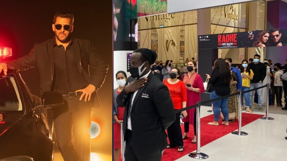 Salman Khan Movie Radhe Your Most Wanted Bhai Release in Dubai People  Standing in Queue to Buy Tickets | दुबई में रिलीज हुई Salman Khan की Radhe,  थिएटर्स के बाहर टिकट के