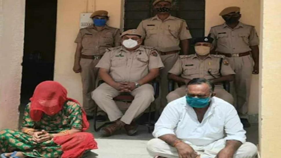 बहू के प्यार में बेटे को दी दर्दनाक मौत, कानों में तार डालकर लगाया करंट, भाई ने ही कराया गिरफ्तार