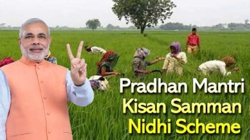PM Kisan: इंतजार खत्म! कल सुबह इतने बजे PM मोदी जारी करेंगे 8वीं किस्त, जानें कितने किसानों को मिलेगा लाभ