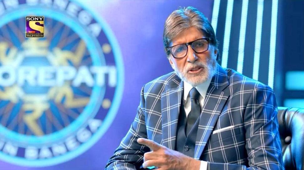 Kaun Banega Crorepati 13: करोड़ों जीतने का एक और मौका, दीजिए Amitabh Bachchan के इस सवाल का जवाब