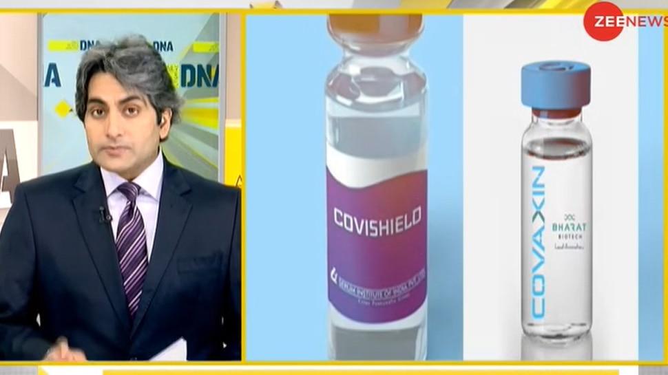 DNA ANALYSIS: कौन-सी Corona Vaccine है ज्यादा प्रभावी, अगर दूसरी डोज में देरी हो तो क्या करें? जानिए जवाब