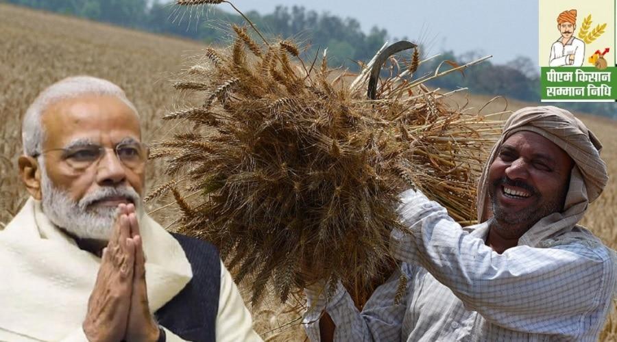 PM Kisan Yojana: आज जारी होगी आठवीं किस्त, जानिए किन किसानों को मिलेगा लाभ