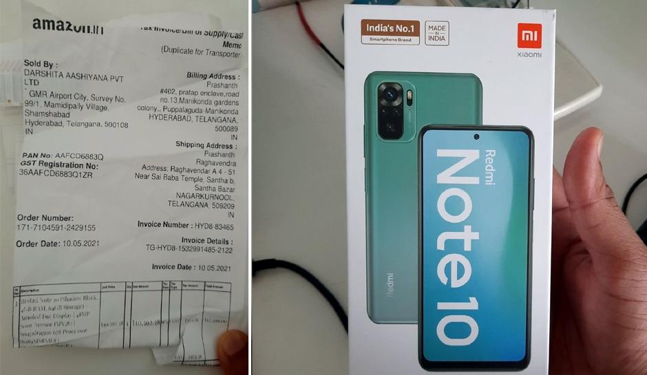 Amazon से शख्स ने ऑर्डर किया माउथवॉश, घर पहुंच गया 13 हजार का मोबाइल, फिर हुआ कुछ ऐसा