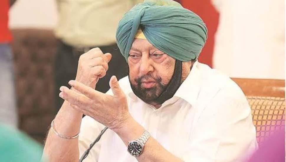 ईद के मौके पर CM अमरिंदर का बड़ा ऐलान, मुस्लिम अकसरियती मलेरकोटला होगा पंजाब का 23वां ज़िला
