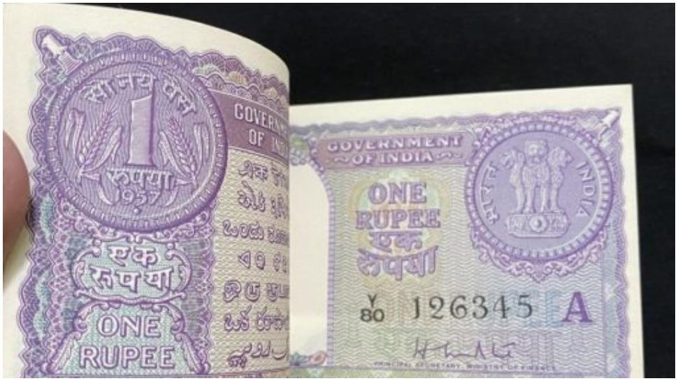 Coin Bazzar: 1 रुपये के बदले मिलेंगे कई हजार रुपये, बस ध्यान में रखें ये बात
