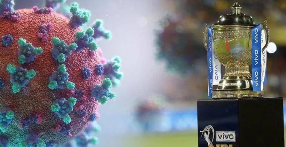 आखिर हो गया खुलासा, IPL में कैसे घुसा कोरोना वायरस