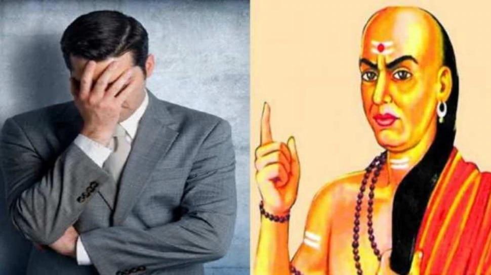 ये आदतें लाती हैं गरीबी, Chanakya Niti से जानें Goddess Laxmi की कृपा पाने के तरीके