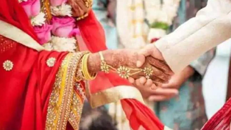 एक विवाह ऐसा भी: बारात पहुंचते ही दूल्हा गायब, फिर अगुवा के भाई से हुई शादी