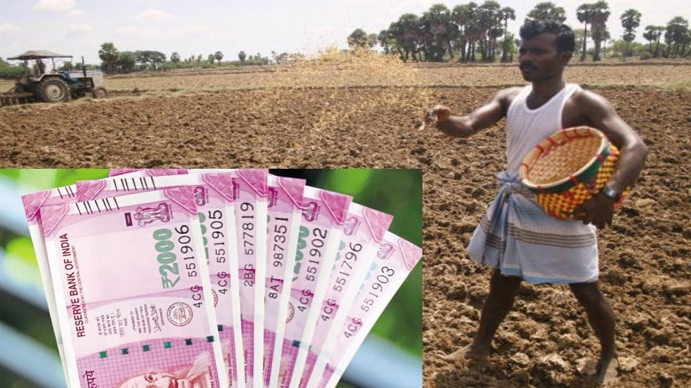 PM Kisan: अबतक खाते में नहीं आए 2000 रुपये! तुरंत ऐसे चेक करें स्टेटस और यहां करें शिकायत