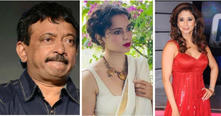 कंगना ने उर्मिला को बताया था सॉफ्ट पोर्न स्टार, राम गोपाल वर्मा ने तोड़ी चुप्पी