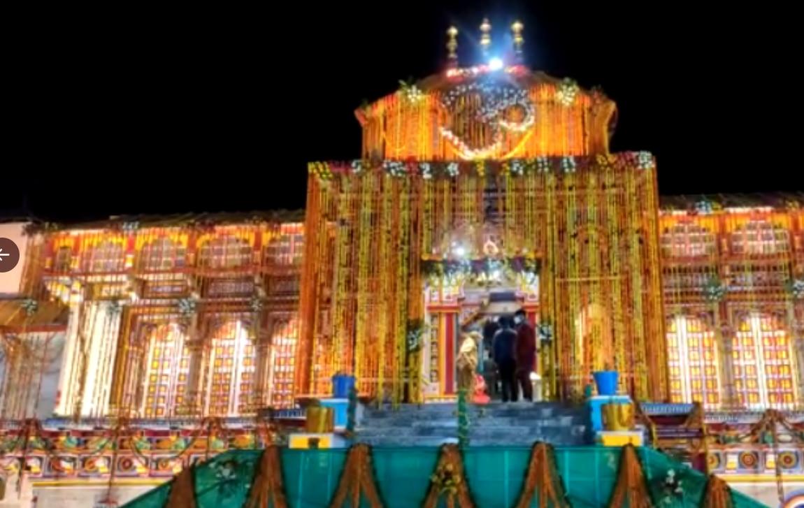 6 माह तक बदरीनाथ धाम में दर्शन देंगे भगवान बदरी विशाल, ब्रह्म मुहूर्त में खुले कपाट