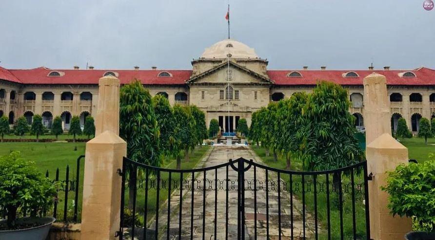 इलाहाबाद हाई कोर्ट की उप्र सरकार को फटकार, कोर्ट ने कहा 'राज्य में राम भरोसे चिकित्सा व्यवस्था'