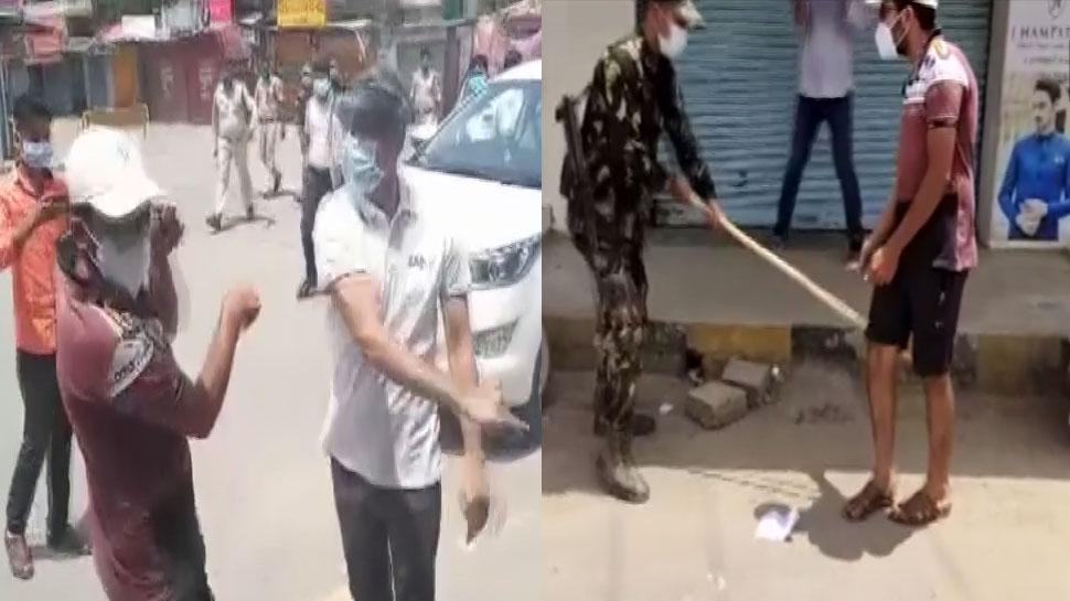 Chhattisgarh: कलेक्टर ने बीच सड़क चांटा मार तोड़ा युवक का फोन, सीएम Bhupesh Baghel ने लिया एक्शन