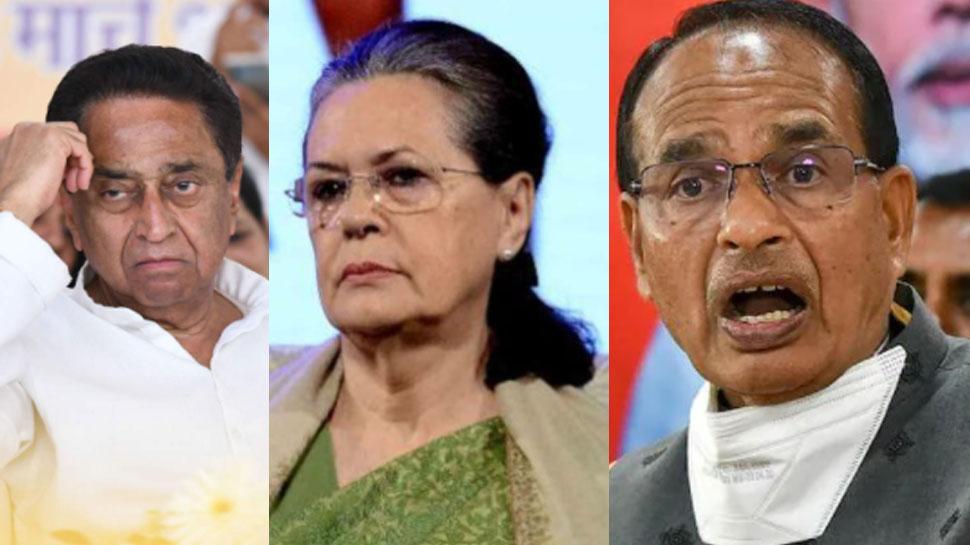 कमलनाथ पर बरसे शिवराज, कहा- उनका बयान देशद्रोह वाला; सोनिया क्या कार्रवाई करेंगी