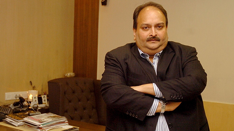 Antigua से लापता हुआ भगोड़ा हीरा कारोबारी Mehul Choksi, भारत में PNB घोटाले में है आरोपी