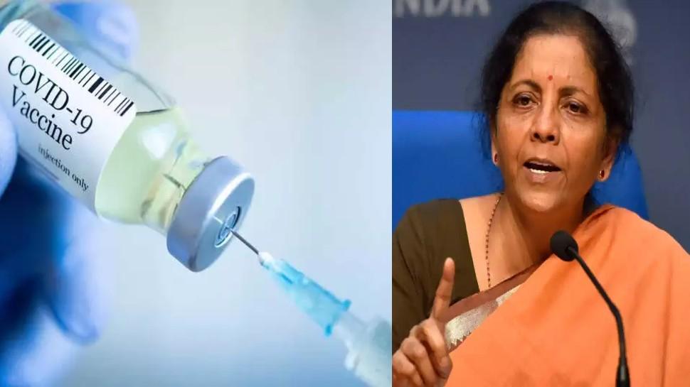 क्या Corona की वैक्सीन, दवाएं होंगी टैक्स फ्री? आज GST काउंसिल की बैठक पर रहेगी नजर