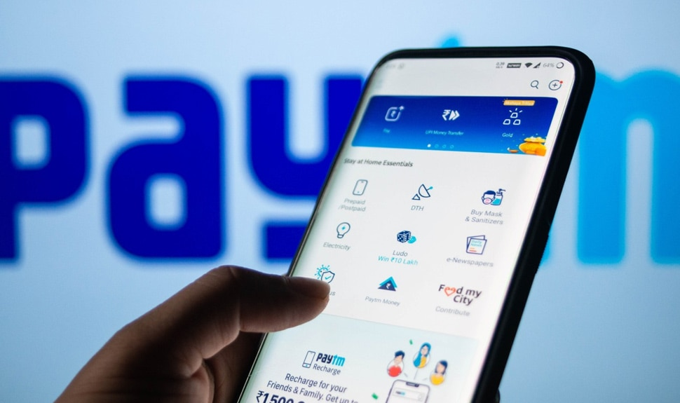 pay attention! What is the advice from Paytm