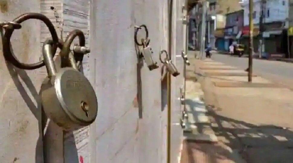 बिहार में Lockdown-4 के दौरान क्या रहेगा बंद व किसे मिलेगी छूट, जानें यहां सबकुछ