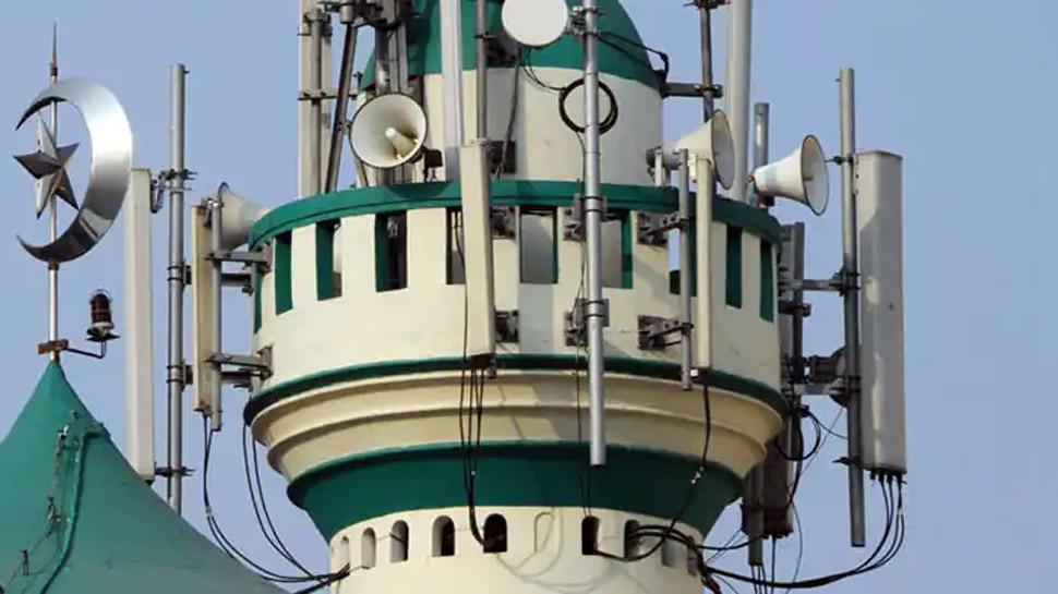Saudi Arabia: मस्जिदों के Loudspeakers को लेकर नया आदेश जारी, आवाज कम नहीं रखने वालों पर होगी कार्रवाई