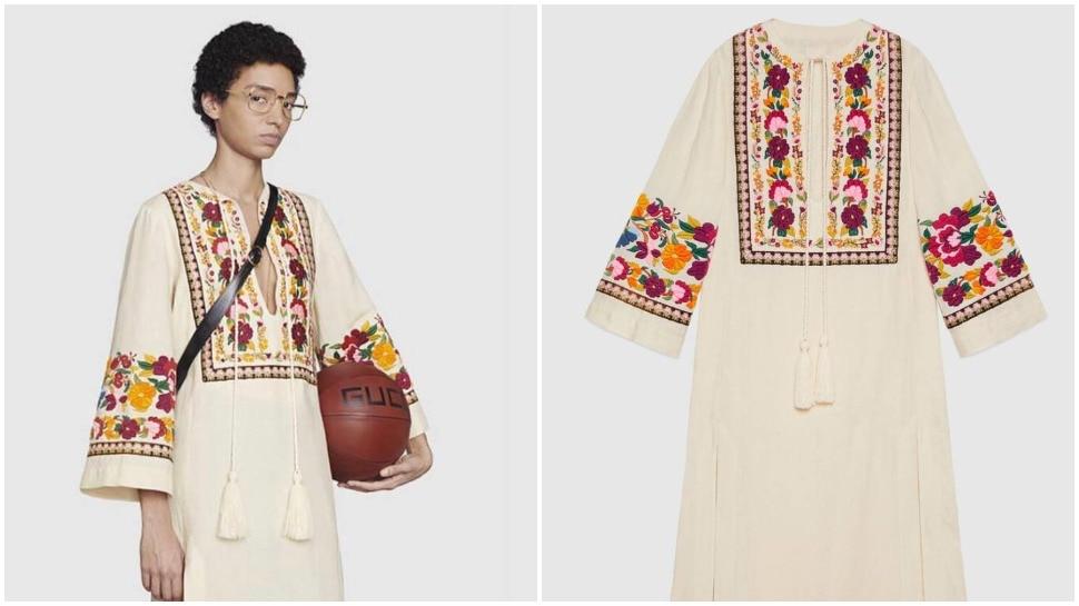 Viral Photo: लाखों में है इस भारतीय कुर्ते की कीमत, यूजर्स के कमेंट पढ़कर हंसते-हंसते पेट फूल जाएगा