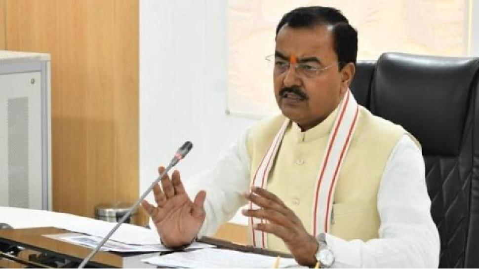UP PWD minister Keshav Prasad Maurya releases fund for construction and  repairing of roads in these eight districts | PWD मंत्री ने सड़कों के  निर्माण और मरम्मत के लिए खोला खजाना, इन