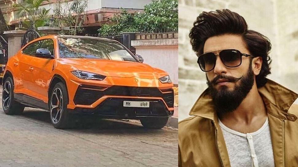 Ranveer Singh ने खरीदी है ये चमचमाती Lamborghini कार, कीमत जानकर फटी रह जाएंगी आंखें