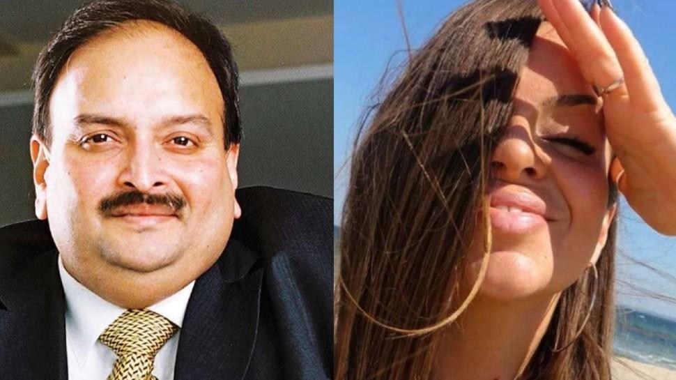 Mehul Choksi ने अपना नाम बताया 'राज', गिफ्ट किए नकली हीरे; गर्लफ्रेंड ने खोले कई राज