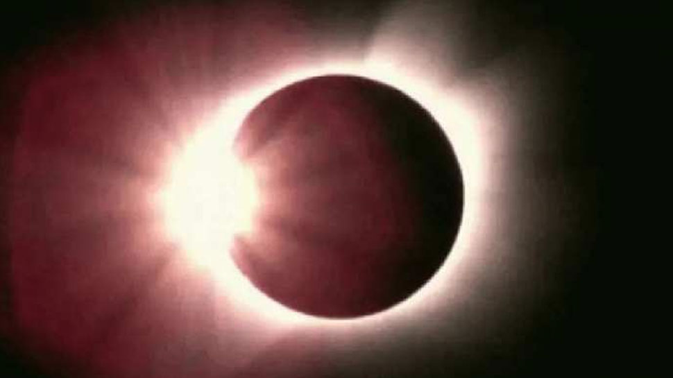 Solar Eclipse June 2021 Date and Time