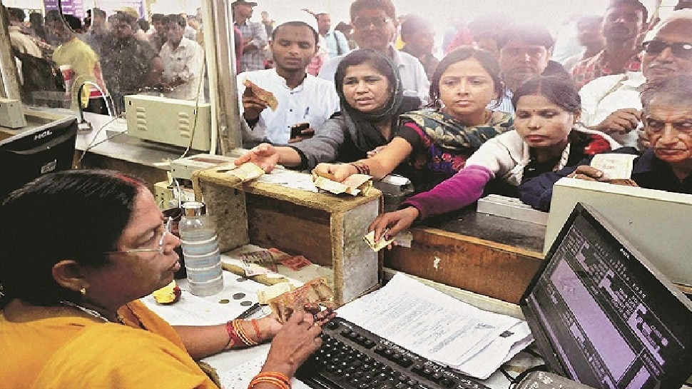 नोटबंदी के समय वाले सभी  CCTV फुटेज संभालकर रखें! RBI का सभी बैंकों को आदेश, जानिए क्यों?
