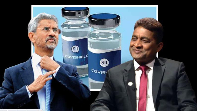 कोरोना वैक्सीन पर नेपाल ने भारत से मांगी मदद