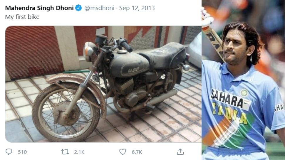 ms dhoni first bikes