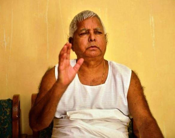 जब लालू प्रसाद यादव की गिरफ्तारी के लिए CBI को बुलानी पड़ी सेना, जानिए क्या था किस्सा