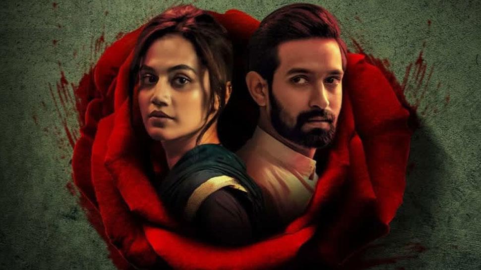 'Haseen Dillruba' के लिए पहली पसंद नहीं थी Taapsee Pannu, फिर ऐसे मिली फिल्म