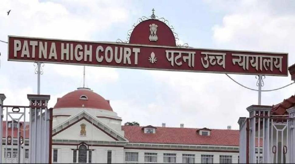 पटना HC में बिहार सरकार ने बताया, जनता के लिए उप्लब्ध नहीं कराया जा सकता है पोर्टल