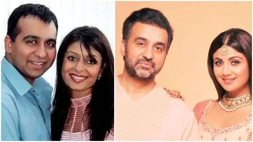 Shilpa Shetty की ननद ने भी दिया भाई Raj Kundra का साथ, एक्स भाभी को लेकर कही बात