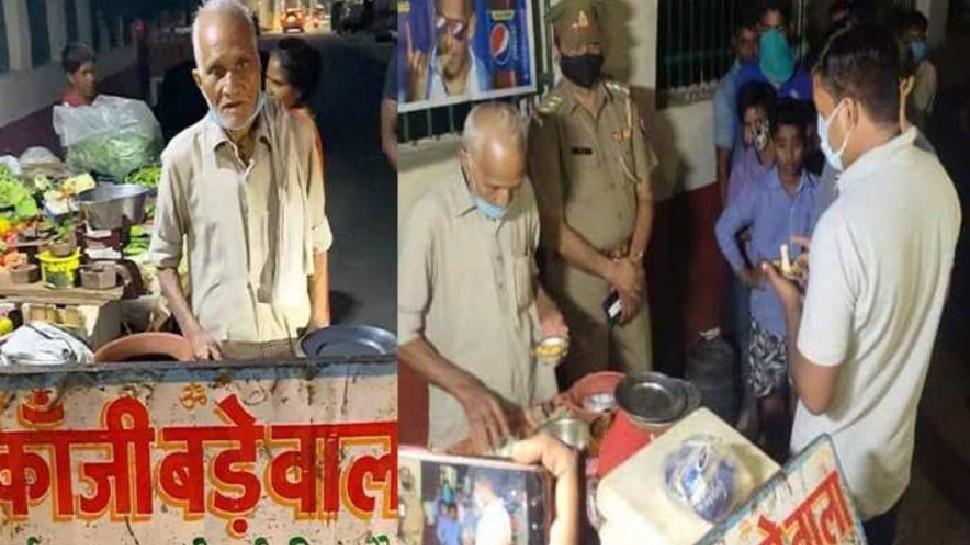 Agra: Lockdown में सोशल मीडिया पर मशहूर हुए 'कांजी बड़ा वाले बाबा', Cancer से हारे जिंदगी की जंग