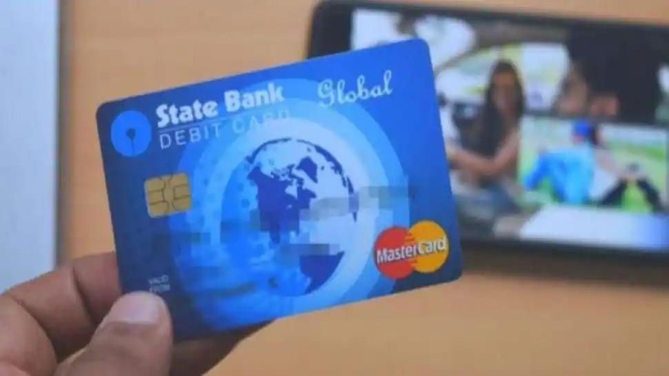 SBI: चोरी या खो गया है ATM कार्ड, मिनटों में करा सकते हैं ब्लॉक, ये है आसान तरीका