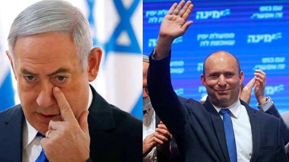 सबसे लंबे समय तक Israel के PM रहे Netanyahu नहीं बचा पाए कुर्सी, Naftali Bennett ने संभाली देश की कमान