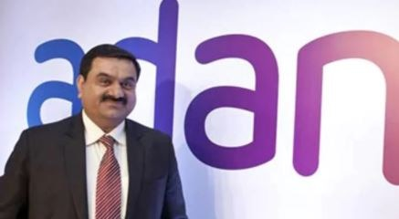 Adani Group ने तीन विदेशी फंडों के खाते जब्त होने की खबर को बताया भ्रामक