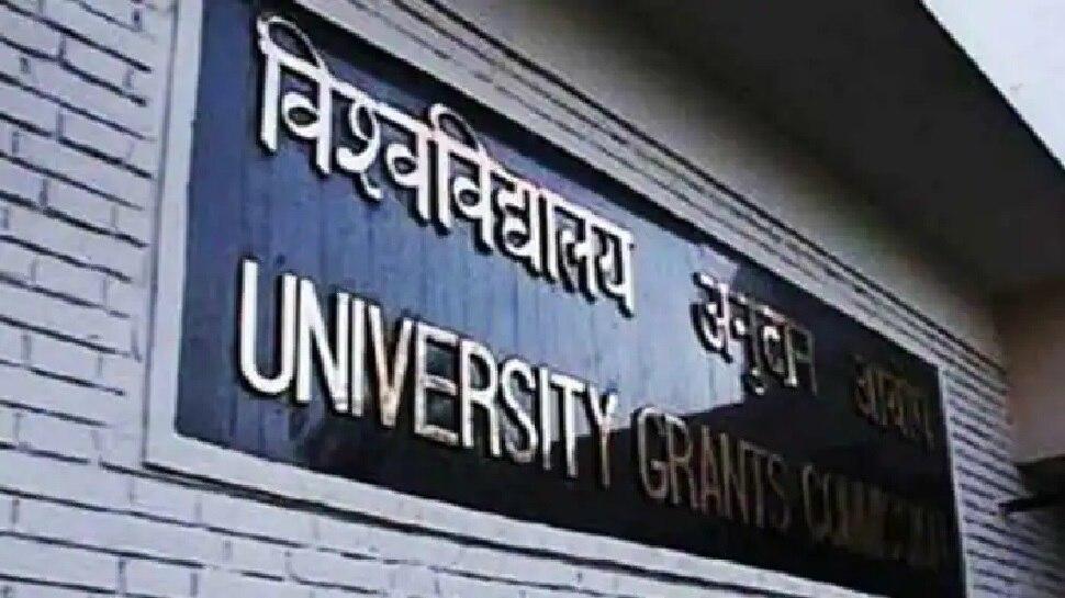 UGC ने 38 विश्वविद्यालयों को दी ऑनलाइन प्रोगाम संचालन की अनुमति, देखें डिटेल