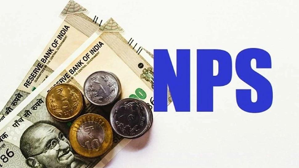 NPS से पूरा पैसा निकाल सकेंगे सब्सक्राइबर्स! PFRDA ने दी मंजूरी, जानिए इसके फायदे और नुकसान