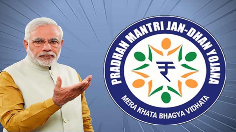 PM Jan Dhan खाता खुलवाने के लिए ये डॉक्यूमेंट हैं जरूरी, जानें प्रधानमंत्री जनधन योजना के लाभ