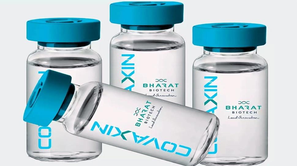 कोवैक्सीन में नहीं होता है Calf Serum का इस्तेमाल, अफवाहों पर सरकार ने जारी किया बयान