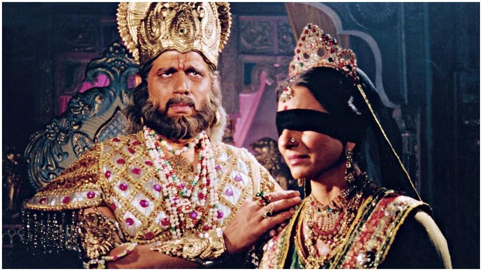Gandhari and Dhritrashtra Family