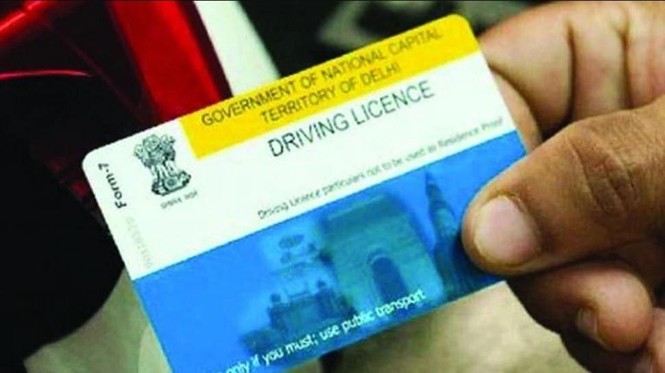 Driving License, RC କୁ ନେଇ ଆସିଲା ବଡ ଖବର, ସରକାର ବୃଦ୍ଧି କଲେ Validity