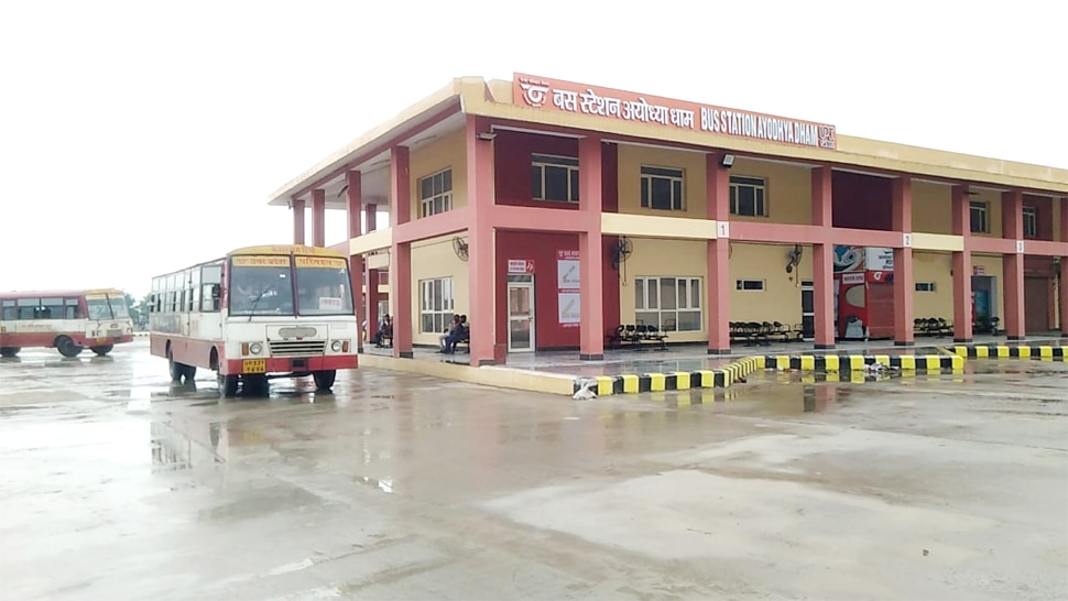 अयोध्या को मिला 14 करोड़ का अंतरराज्यीय बस स्टेशन, मिलेंगी ये आधूनिक सर्विसेज