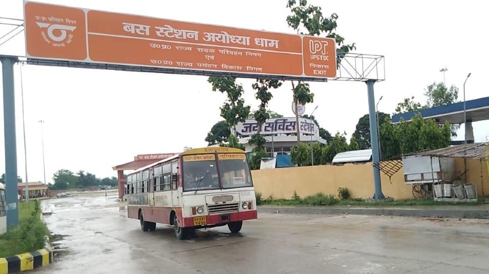 अयोध्या को मिला 14 करोड़ का अंतरराज्यीय बस स्टेशन, इन सुविधाओं से है लैस