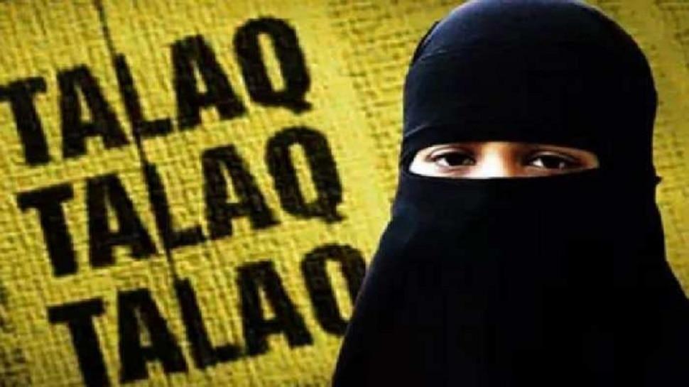 Bokaro: दहेज के लालच में दिया 'तीन तलाक', पति समेत सास-ससुर पर केस दर्ज