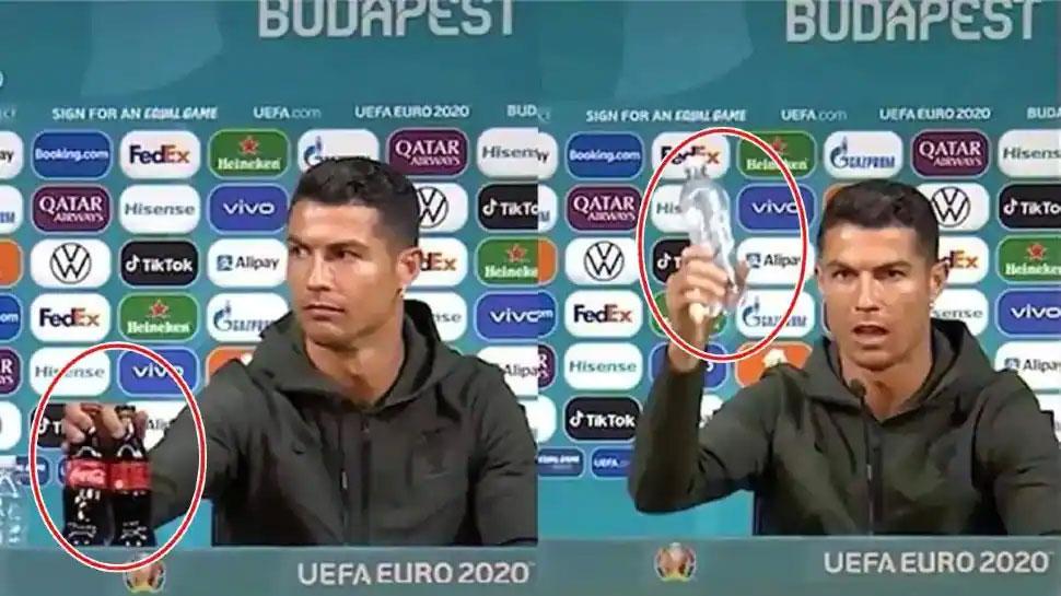 प्रेस कांफ्रेंस से कोका-कोला की बोतल हटा फंसे Cristiano Ronaldo, UEFA ने लगाई फटकार